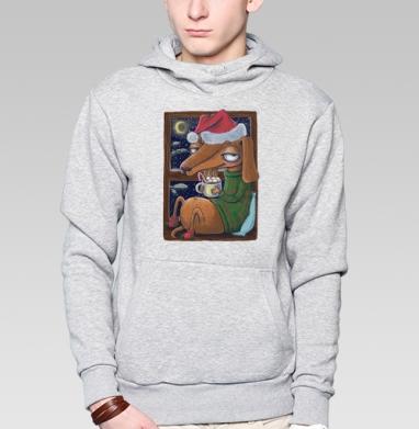 Уютный новогодний пес - Толстовка мужская, накладной карман серый меланж