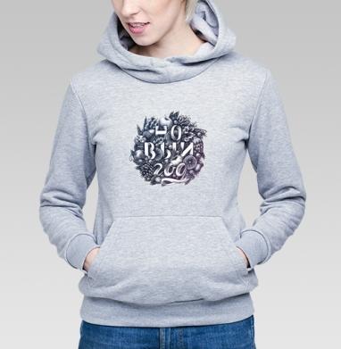Новогодний венок, Толстовка Женская серый меланж 340гр, теплая