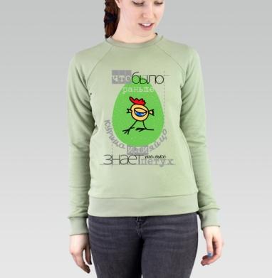 Что было раньше - курица или яйцо - Купить женские свитшоты с надписями в Москве, цена женских свитшотов с надписями  с прикольными принтами - магазин дизайнерской одежды MaryJane