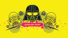 Джедаи - Фуболки звёздные войны (Star Wars)