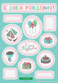 В День Рождения - букет - Коллекции