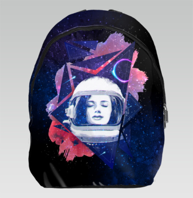 Когда ты просто космос - Рюкзак