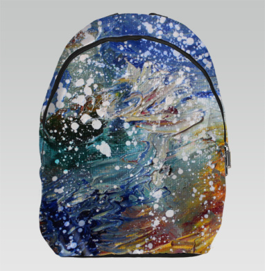Океан вселенной - Рюкзак