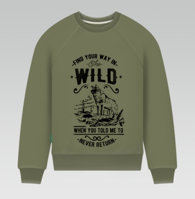Find your way in the wild, Свитшот мужской хаки 240гр, тонкий