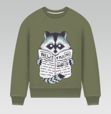 Raccoon & Newspaper, Свитшот мужской хаки 240гр, тонкий