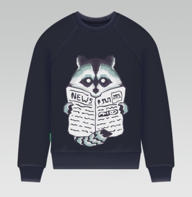 Raccoon & Newspaper, Свитшот мужской индиго 240гр, тонкий