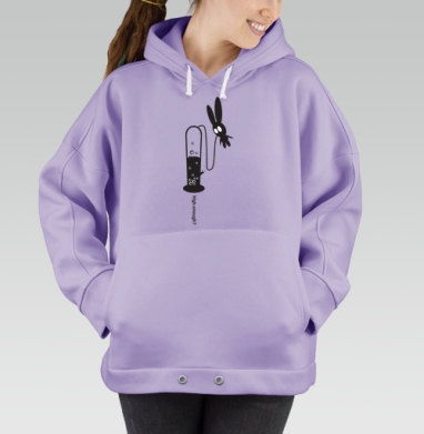 High Enough?, Hoodie Oversize Lavanda, утепленная