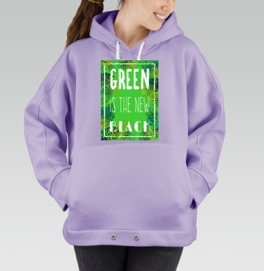 Green is the new black, Hoodie Oversize Lavanda, утепленная