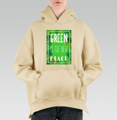 Green is the new black, Hoodie Mjhigh Bej, утепленная