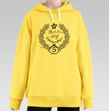 Футболки fred perry - riche et beau - Hoodie Long Oversize Yellow