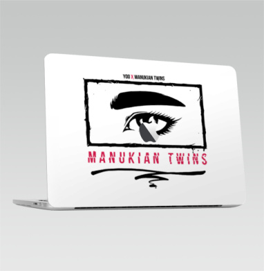 Manukian Twins Looking at You, 2016-2018 – Macbook Pro Touch Bar (с яблоком )